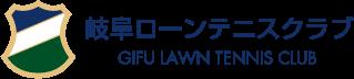 岐阜ローンテニスクラブ